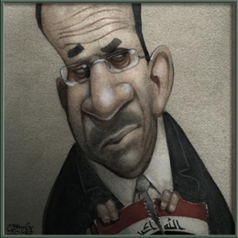 Al-Maliki.jpg