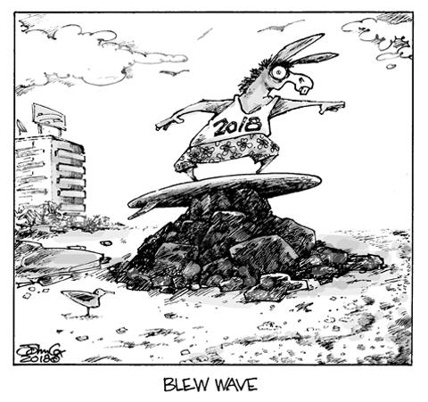 BlewWave.jpg