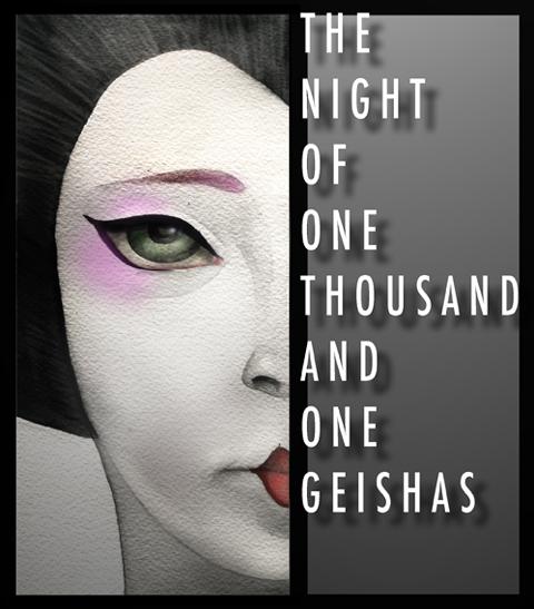GeishaBook.jpg