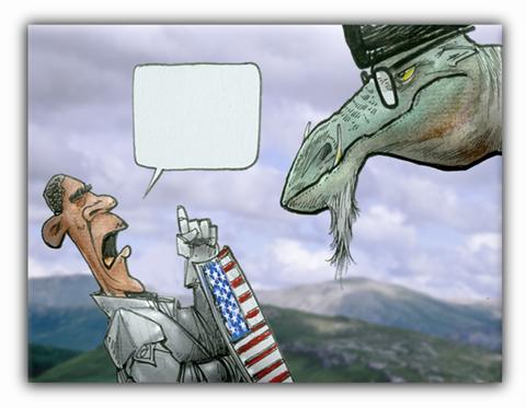 SAYwhat-st.obama.jpg
