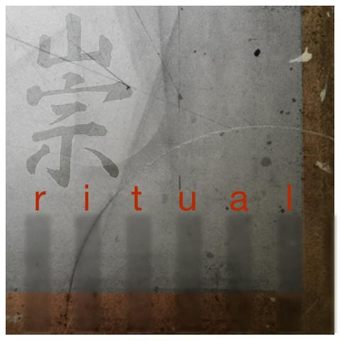 cd-ritual.jpg