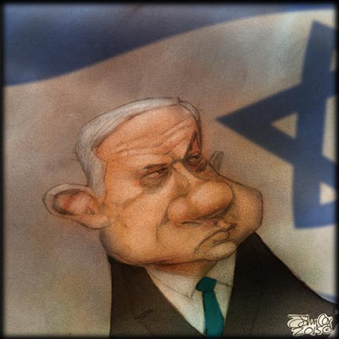 proof-Netanyahu.jpg
